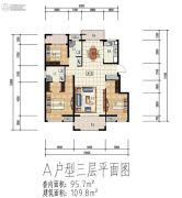 大唐东汇3室2厅2卫109平方米户型图