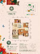 信昌・棠棣之华3室2厅2卫104平方米户型图