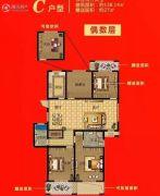 西山郡4室2厅2卫138平方米户型图
