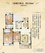 泓远・云河湾3室2厅2卫119平方米户型图