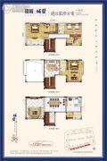 中海锦城4室3厅4卫123平方米户型图
