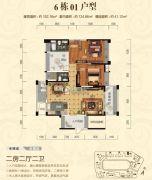 顺江・帝景城Ⅱ期.帝�o2室2厅2卫152平方米户型图