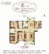 阳光国际城Ⅱ期4室2厅2卫142平方米户型图