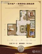 巴黎经典花园3室2厅1卫110--111平方米户型图