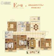 清华大溪地4室2厅2卫143平方米户型图