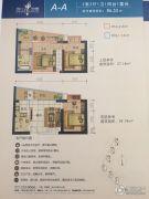 金K海景2室2厅1卫86平方米户型图