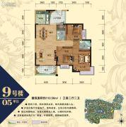 朝南维港半岛3室2厅2卫113平方米户型图