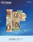 F 、水星城3室2厅2卫116平方米户型图