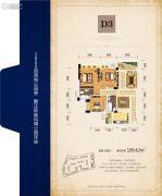 友豪・新世界3室2厅2卫109平方米户型图