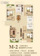鹿鸣湖壹号3室2厅2卫119平方米户型图