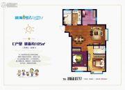 滨海1号3室2厅2卫105平方米户型图
