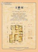 兴汝金城4室2厅2卫167平方米户型图
