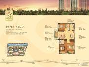 正太・周山汇水3室2厅2卫134平方米户型图