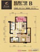 东方名城1室1厅1卫57平方米户型图