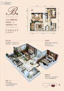 林邑2室2厅1卫93平方米户型图