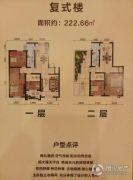 金域水岸4室3厅2卫222平方米户型图
