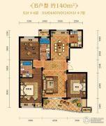金色蓝庭3室2厅2卫140平方米户型图