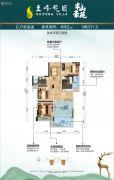 圭峰花园3室2厅1卫82平方米户型图