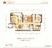 滇池明珠广场5室2厅3卫234平方米户型图