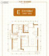 万科金域国际3室2厅2卫108平方米户型图