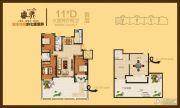 紫睿天和3室2厅2卫139平方米户型图
