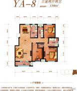 亚泰澜公馆3室2厅2卫138平方米户型图