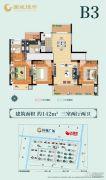 南通国城�Z府3室2厅2卫142平方米户型图