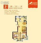 辰源雅景2室2厅1卫78--85平方米户型图