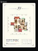 力创天籁福3室2厅1卫98平方米户型图