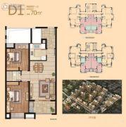 凯景又一城2室2厅1卫70平方米户型图