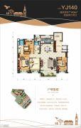 碧桂园遵义1号4室2厅2卫143平方米户型图