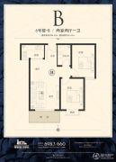 星河湾・荣景园2室2厅1卫84平方米户型图