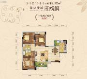 美林康城3室2厅2卫113平方米户型图