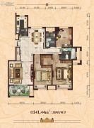 中冶・黄石公园3室2厅2卫141平方米户型图