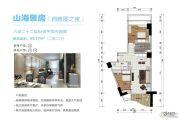 青澳・香湖湾2室2厅1卫95平方米户型图