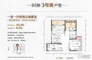 珠江国际商务港1室1厅0卫50平方米户型图