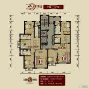 东城领秀・聚福园2室2厅1卫104平方米户型图