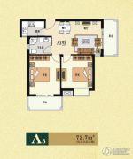 云海观澜2室2厅1卫72平方米户型图