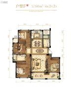 文鼎苑4室2厅2卫141平方米户型图