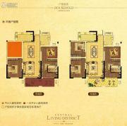 中南・世纪城3室2厅1卫111平方米户型图
