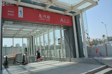 三桥国际汽配欢乐港