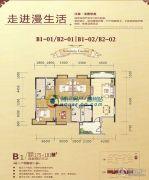 书香华苑4室2厅3卫175--181平方米户型图