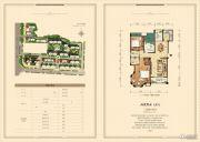 益阳印象3室2厅2卫120--126平方米户型图