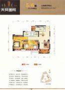 天奕国际广场3室2厅2卫109平方米户型图