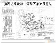 拓鑫新景家园规划图