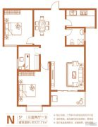 中州花都3室2厅1卫127平方米户型图