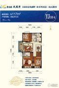 碧桂园凤凰湾3室2厅2卫117平方米户型图