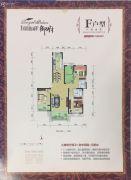 邦盛凤凰城3室2厅2卫150平方米户型图