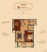 凯悦中心2室2厅1卫93平方米户型图