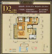 万瑞华庭3室2厅2卫106平方米户型图